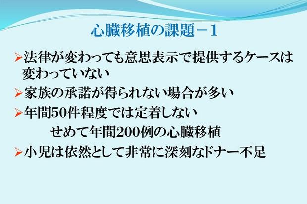 スライド#2.JPG