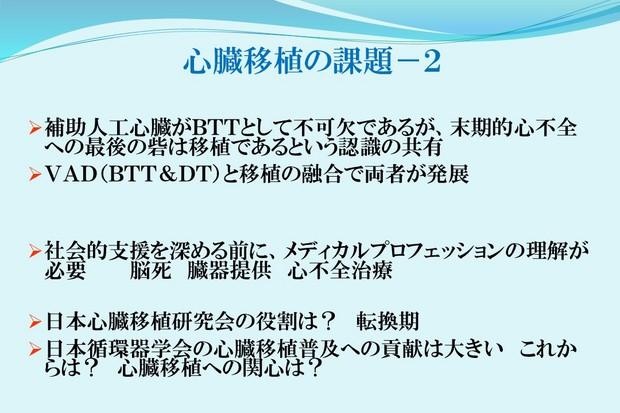 スライド#3.JPG