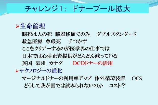 スライド#5.JPG